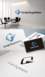 smoke-smokeさんのIT化支援・システム開発会社「株式会社Gアップシステム」のロゴ作成依頼への提案