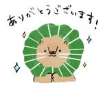 shiro_mimさんのLINEスタンプ作成依頼 コンペ方式 野島建設 デザイン自由 募集期間10月9日までへの提案