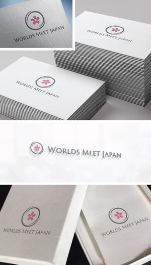 s-s-hさんのはこだて国際民俗芸術祭主催「ワールズ・ミート・ジャパン」のロゴマークおよびロゴタイプの制作への提案