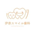realiser-tokyoさんの温かみのある歯科医院のロゴへの提案