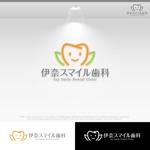 le_cheetahさんの温かみのある歯科医院のロゴへの提案
