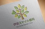 yamamoto19761029さんの温かみのある歯科医院のロゴへの提案