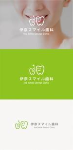 tanaka10さんの温かみのある歯科医院のロゴへの提案