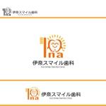 kmizumotoさんの温かみのある歯科医院のロゴへの提案