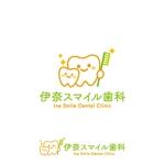 mu_chaさんの温かみのある歯科医院のロゴへの提案
