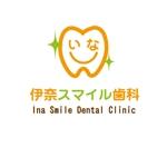 minagirura27さんの温かみのある歯科医院のロゴへの提案