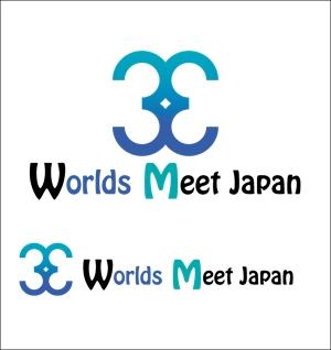 kobayasiteruhisaさんのはこだて国際民俗芸術祭主催「ワールズ・ミート・ジャパン」のロゴマークおよびロゴタイプの制作への提案