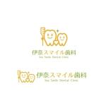 saki8さんの温かみのある歯科医院のロゴへの提案