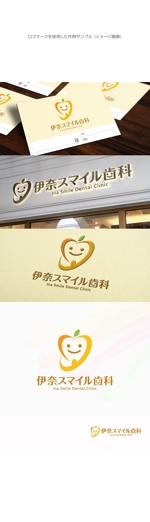 kinryuzanさんの温かみのある歯科医院のロゴへの提案