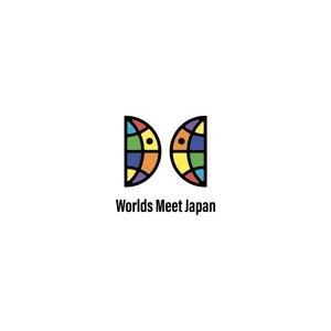 nabeさんのはこだて国際民俗芸術祭主催「ワールズ・ミート・ジャパン」のロゴマークおよびロゴタイプの制作への提案