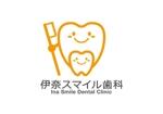 lotoさんの温かみのある歯科医院のロゴへの提案
