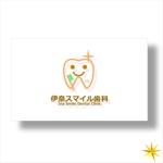shyoさんの温かみのある歯科医院のロゴへの提案