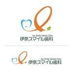 UxieTaylorさんの温かみのある歯科医院のロゴへの提案