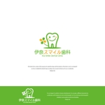 VEROさんの温かみのある歯科医院のロゴへの提案