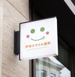 tsukasa110さんの温かみのある歯科医院のロゴへの提案