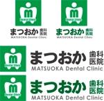 cpo_mnさんの歯科医院のマーク、ロゴ制作への提案