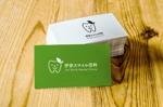 nakagami3さんの温かみのある歯科医院のロゴへの提案