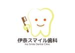 tora_09さんの温かみのある歯科医院のロゴへの提案
