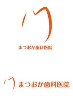 Aquaさんの歯科医院のマーク、ロゴ制作への提案