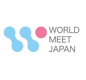 studio_toraさんのはこだて国際民俗芸術祭主催「ワールズ・ミート・ジャパン」のロゴマークおよびロゴタイプの制作への提案