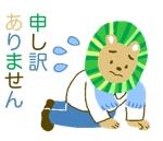 asuka-kumaさんのLINEスタンプ作成依頼 コンペ方式 野島建設 デザイン自由 募集期間10月9日までへの提案