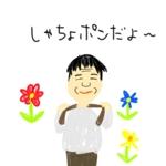 denki_gas_suidoさんのLINEスタンプ作成依頼 コンペ方式 野島建設 デザイン自由 募集期間10月9日までへの提案
