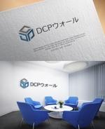 NJONESさんの住宅塗り壁工法【DCPウォール】のロゴへの提案