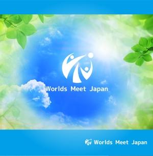 katsu31さんのはこだて国際民俗芸術祭主催「ワールズ・ミート・ジャパン」のロゴマークおよびロゴタイプの制作への提案