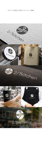 kinryuzanさんのサンドウィッチショップ「2/7kitchen(ななぶんのにきっちん)」のロゴへの提案