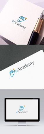 英語学習塾「eAcademy(イーアカデミー)」のロゴへの提案