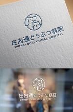 動物病院 「庄内通り動物病院」 の ロゴへの提案