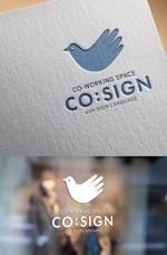 コワーキングスペース「CO:SIGN」のロゴへの提案