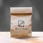 tsukasa110さんのサンドウィッチショップ「2/7kitchen(ななぶんのにきっちん)」のロゴへの提案