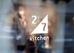 kcd001さんのサンドウィッチショップ「2/7kitchen(ななぶんのにきっちん)」のロゴへの提案