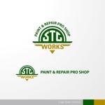 sa_akutsuさんの輸入車専門店が出店するアメ車好きの板金塗装ショップのロゴへの提案