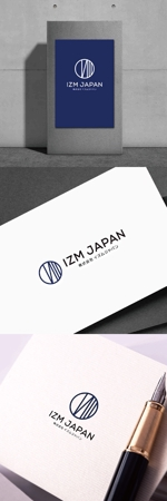会社のロゴ制作への提案