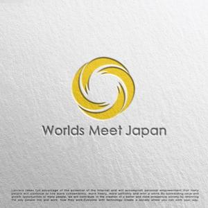 tog_designさんのはこだて国際民俗芸術祭主催「ワールズ・ミート・ジャパン」のロゴマークおよびロゴタイプの制作への提案