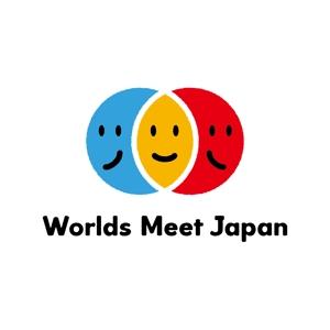 saorik27さんのはこだて国際民俗芸術祭主催「ワールズ・ミート・ジャパン」のロゴマークおよびロゴタイプの制作への提案