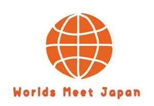 AkihikoMiyamotoさんのはこだて国際民俗芸術祭主催「ワールズ・ミート・ジャパン」のロゴマークおよびロゴタイプの制作への提案