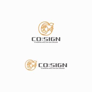 yybooさんのコワーキングスペース「CO:SIGN」のロゴへの提案