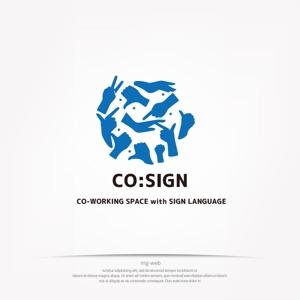 mg_webさんのコワーキングスペース「CO:SIGN」のロゴへの提案