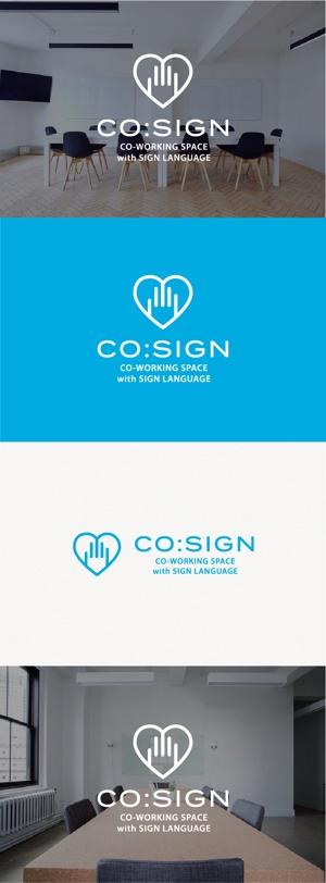 tanaka10さんのコワーキングスペース「CO:SIGN」のロゴへの提案