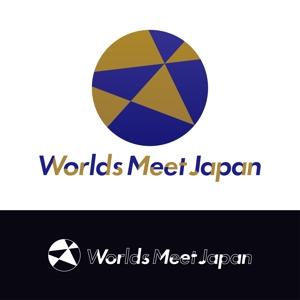 yuanamiさんのはこだて国際民俗芸術祭主催「ワールズ・ミート・ジャパン」のロゴマークおよびロゴタイプの制作への提案
