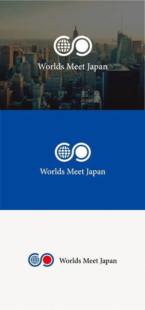 tanaka10さんのはこだて国際民俗芸術祭主催「ワールズ・ミート・ジャパン」のロゴマークおよびロゴタイプの制作への提案