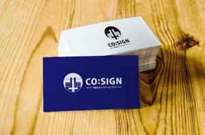 nakagami3さんのコワーキングスペース「CO:SIGN」のロゴへの提案