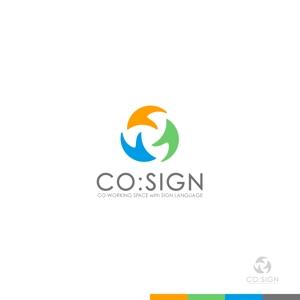 sakari2さんのコワーキングスペース「CO:SIGN」のロゴへの提案