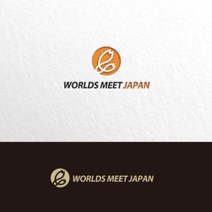 atomgraさんのはこだて国際民俗芸術祭主催「ワールズ・ミート・ジャパン」のロゴマークおよびロゴタイプの制作への提案