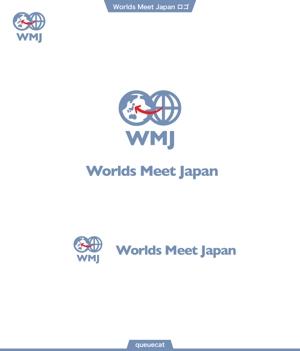queuecatさんのはこだて国際民俗芸術祭主催「ワールズ・ミート・ジャパン」のロゴマークおよびロゴタイプの制作への提案
