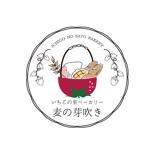 aco_appleさんのいちご農園が運営する「パン屋」のロゴデザインへの提案