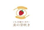 momonoir6321さんのいちご農園が運営する「パン屋」のロゴデザインへの提案
